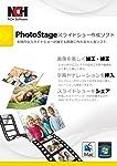 PhotoStageスライドショー作成ソフトWindows版【無料版】|ダウンロード版