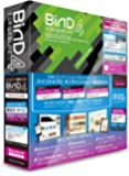 BiND for WebLiFE 4 プロ オンラインショップ開店セット[限定版] Macintosh