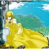 悪ノ娘~凄艶のジェミニ~ボーカル&サウンドトラック
