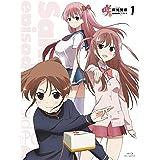 咲-Saki-阿知賀編 1 (特典付き初回生産仕様) [Blu-ray]