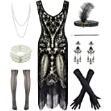 POKERGODZ Womens Vintage Lace Fringed Gatsby 1920s Cocktail Dress with 20s Accessories Set