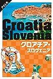 クロアチア・スロヴェニア (タビトモ)