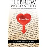 Hebrew Word Study: A Hebrew Teacher Finds Rest in the Heart of God