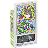 Studio Ghibli via Bluefin Ensky My Neighbor Totoro Totoro and Glassy Marbles Petite Artcrystal Jigsaw Puzzle (126-AC64) - Off