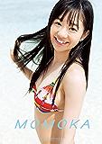伊藤萌々香 ファースト写真集 『 MOMOKA 』