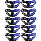 IETANG 10pcs Set Mardi Gras Half Masquerades Venetian Masks Costumes Party Accessory