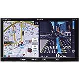 デンソーテン カーナビ ECLIPSE Rシリーズ AVN-R8 7型 地図無料更新 フルセグ/VICS WIDE/SD/CD/DVD/USB/Bluetooth/Wi-Fi