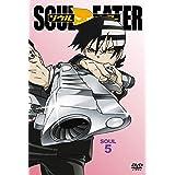 ソウルイーター SOUL.5 [DVD]