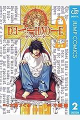 DEATH NOTE モノクロ版 2 (ジャンプコミックスDIGITAL) Kindle版