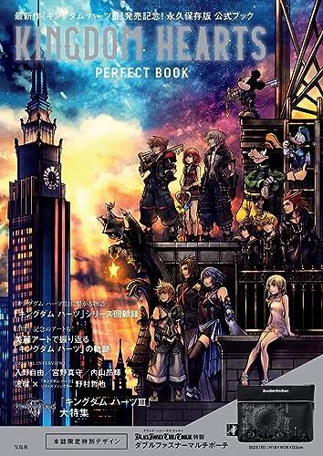 KINGDOM HEARTS PERFECT BOOK