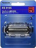 パナソニック 替刃 メンズシェーバー用 外刃 ES9165