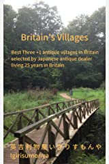 Britain's Villages: Something old in Britain: Best Three +1 antique villages in Britain selected by Japanese antique dealer living 25 years in Britain (English Edition) Kindle版