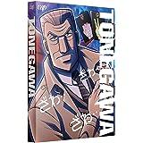 中間管理録トネガワ 上巻 DVD-BOX