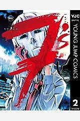 7's―セブンズ― 2 (ヤングジャンプコミックスDIGITAL) Kindle版