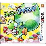 ヨッシー New アイランド - 3DS