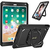 Fintie for iPad 9.7 2018 2017 / iPad Air 2 ケース 保護カバー バンパー 360 回転スタンド グリップ付き 耐衝撃 全面保護型 アーマートカゲ ケース (ブラック)