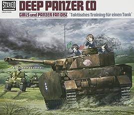 TVアニメ ガールズ&パンツァー ファンディスクCD ディープパンツァーCDです!
