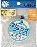 TOHO テグス 太さ約0.17mm×約100m巻 1号 スキ 6-100-1