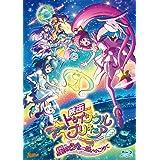 映画スター☆トゥインクルプリキュア 星のうたに想いをこめて[BD特装版] [Blu-ray]