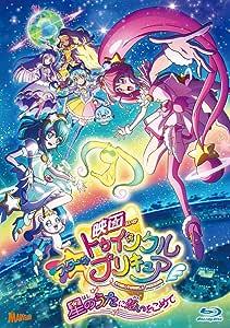 【Amazon.co.jp限定】映画スター☆トゥインクルプリキュア 星のうたに想いをこめて[BD特装版](オリジナルトートバッグ付き) [Blu-ray]