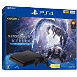 """PlayStation 4 """"モンスターハンターワールド: アイスボーンマスターエディション"""" Starter Pack…"""