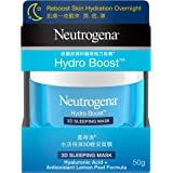 Neutrogena Hydro Boost 3D Sleeping Mask, 50g