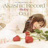 10th Anniversary Album - Anime - アカシックレコード 〜 ルビー 〜