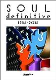 SOUL definitive  1956-2016 (ele-king books)