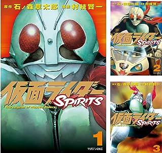 仮面ライダーSPIRITS(16冊)Kindleマンガ表紙&Amazonリンク