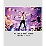 エレファントカシマシ 日比谷野外大音楽堂2019 7月6日,7日(通常盤)[Blu-ray]