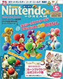 Nintendo DREAM 2019年 05 月号 [雑誌]