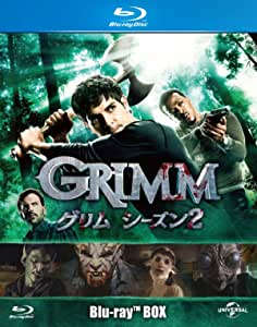 GRIMM/グリム シーズン2 BD-BOX [Blu-ray]