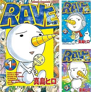 RAVE (全35巻) Kindle版
