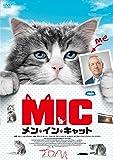 メン・イン・キャット/NINE LIVES
