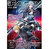 月刊ファルコムマガジン vol.52 (ファルコムBOOKS)