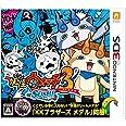 """妖怪ウォッチ3 スシ (【特典】限定""""妖怪ドリームメダル""""「KKブラザーズ メダル」同梱) - 3DS"""