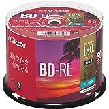 ビクター Victor くり返し録画用 BD-RE VBE130NP50SJ1 (片面1層/1-2倍速/50枚) ホワイト