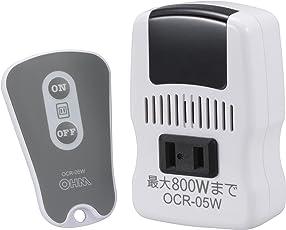 電機器具専用 リモコンコンセント [品番]07-8251 OCR-05W