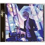 【外付け特典あり】 Luge (センラ メッセージ付きポストカード付)
