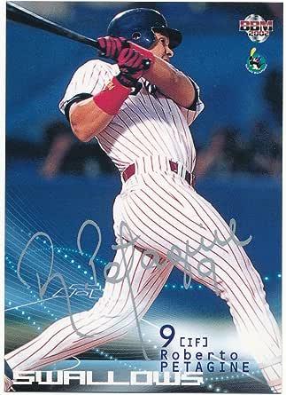 BBM 2002 プロ野球カード 461 ペタジーニ [シルバーサイン]
