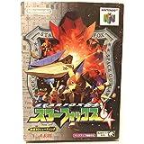 スターフォックス64 (単品版)
