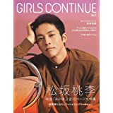 GIRLS CONTINUE VOL.3
