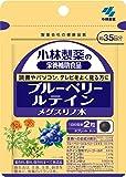 小林製薬の栄養補助食品 ブルーベリールテイン メグスリノ木 約35日分 70粒