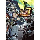 モンスターハンターポータブル 3rd オフィシャルアンソロジーコミック Vol.1 (カプ本コミックス)