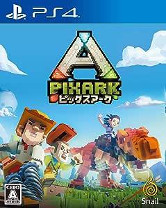 【PS4】ピックスアーク