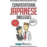 Conversational Japanese Dialogues: Over 100 Japanese Conversations and Short Stories (Conversational Japanese Dual Language B