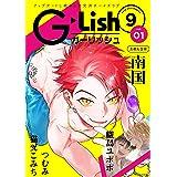 G-Lish2018年9月号 Vol.1