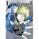 Landreaall 37巻 (ZERO-SUMコミックス)