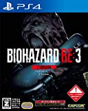 BIOHAZARD RE:3 Z Version 【CEROレーティング「Z」】