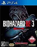 BIOHAZARD RE:3 (【予約特典】「ジル&カルロス クラシックコスチュームパック」プロダクトコード 同梱)-PS4